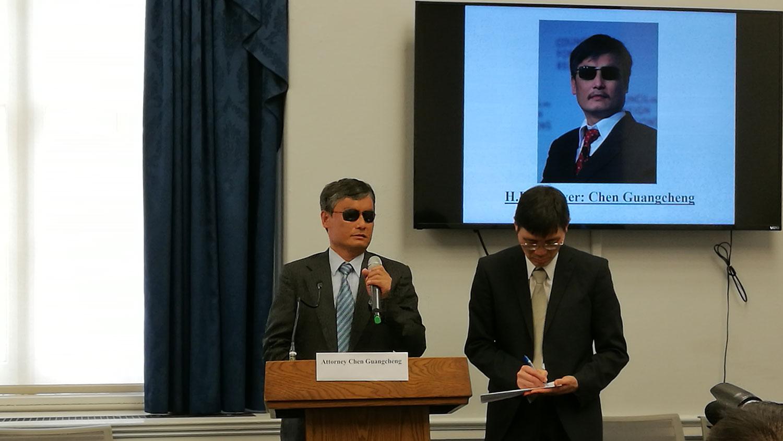 """中国盲人维权律师、美国天主教大学公共政策研究中心访问学者陈光诚出席""""法轮功4.25和平上访20周年纪念""""研讨会,并发表演讲。(记者林坪摄)"""