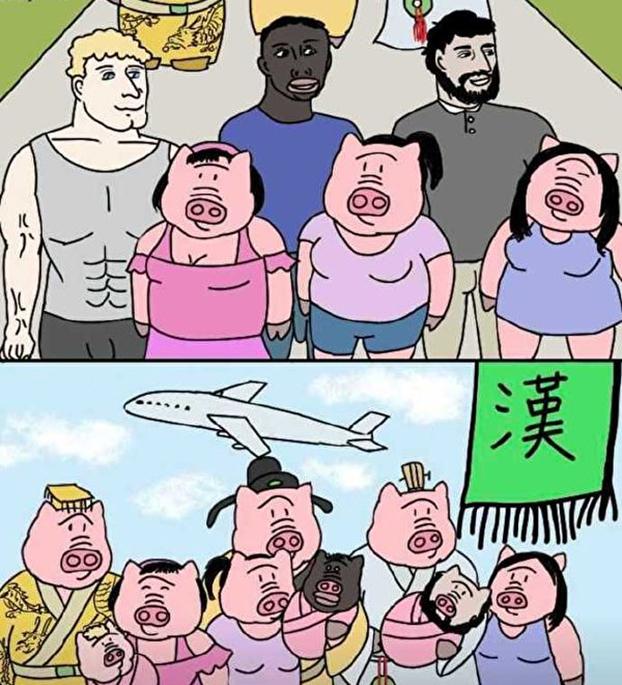"""张东宁创作的""""猪头人身""""漫画(Public Domain)"""