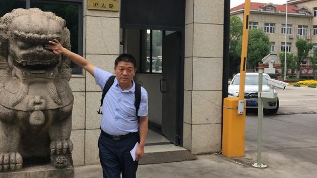 2019年6月11日代理吴小晖申诉案之后,李金星律师前往上海宝山监狱依法会见时受监狱方阻挠。(李金星律师社媒帐户)