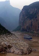 CHINA-GORGES-ENTRANCE-150.jpg