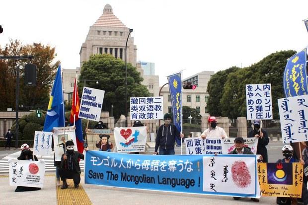旅居日本的蒙古族學生抗議王毅到訪