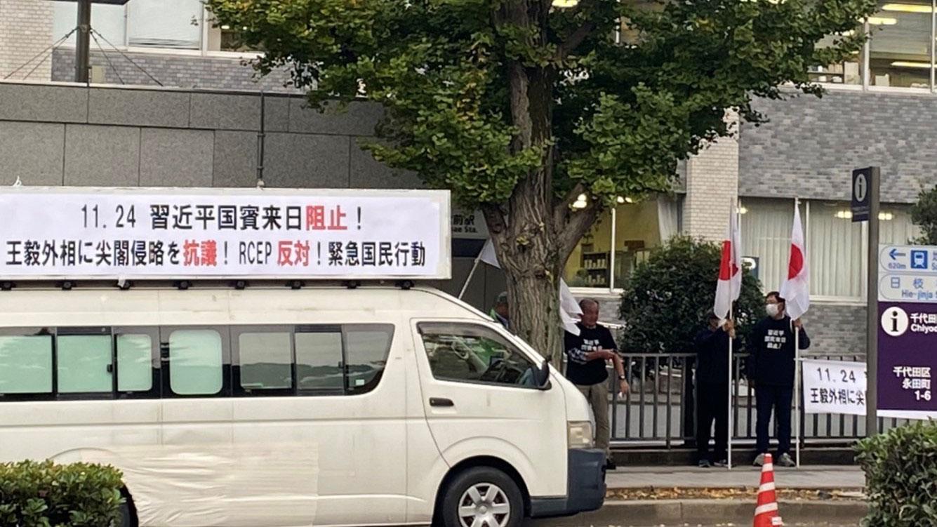 現場也有日本右翼團體就釣魚島歸屬,進行抗議。(志願者提供/記者喬龍)