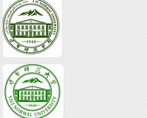 网传的伊犁师范大学新校徽除去了维吾尔文,但仍然保留天山元素。新校徽的中文从伊犁师范学院改为伊犁师范大学。(Public Domain)