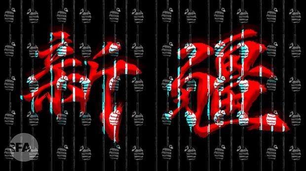 人权组织报告:新疆穆斯林被判刑案件激增