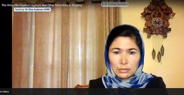 新疆拘留營倖存者齊亞烏敦(Tursunay Ziyawudun)在美國衆議院外交事務委員會的聽證會上作證(視頻截圖)