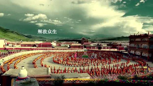 亚青邬金禅林。(腾讯视频截图)