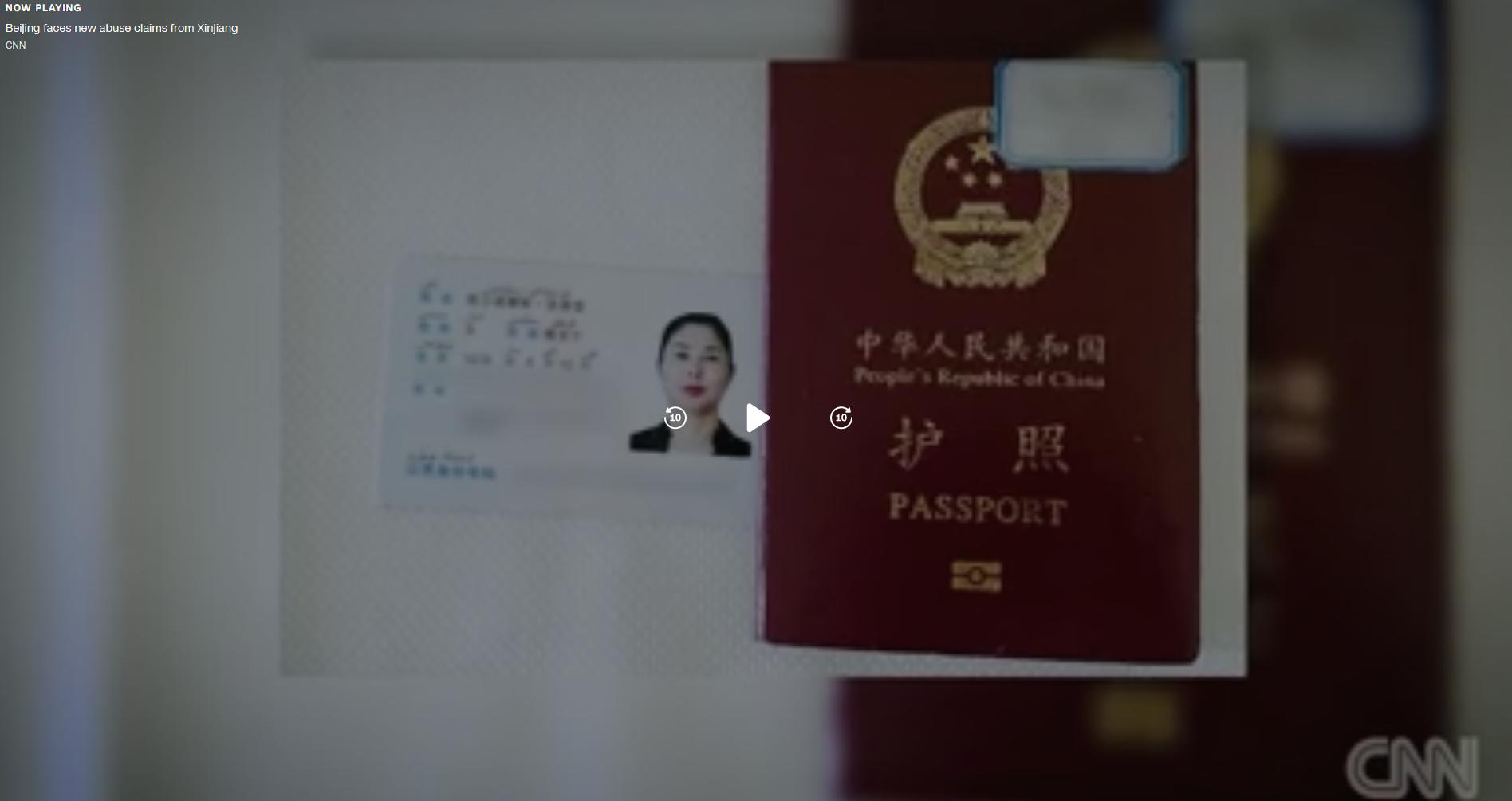 CNN再揭新疆拘留营性侵内幕。(视频截图)