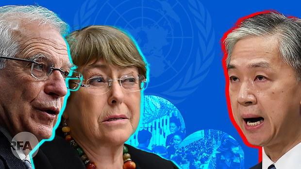 新疆大門是敞開的?UN和歐盟欲去調查受阻