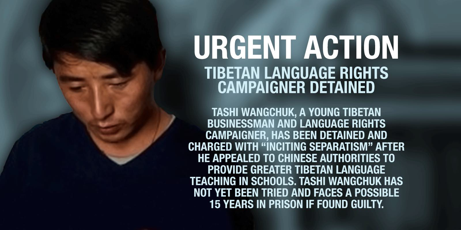 自由西藏学生运动展开 吁释放扎西旺秀
