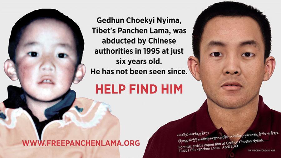 流亡藏人和支持者为失踪班禅喇嘛请愿(自由西藏学生运动脸书)