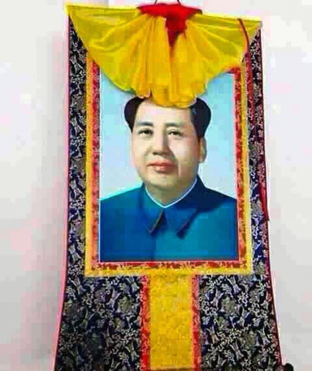 """被强行制作的""""毛泽东画像唐卡"""" (受访人提供)"""