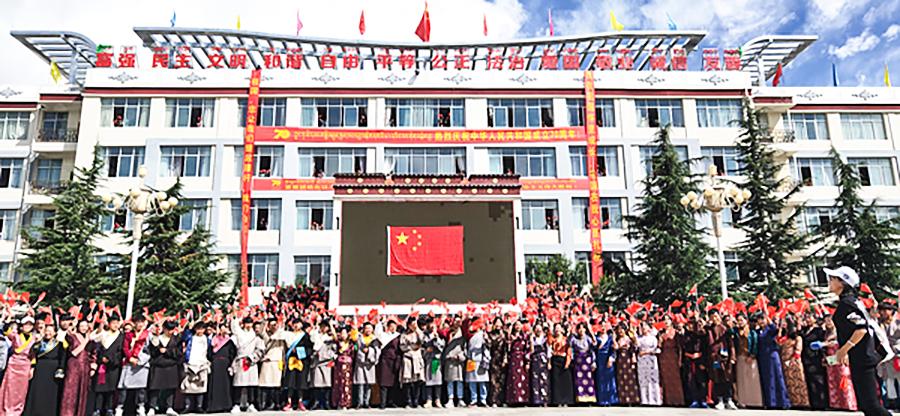 """西藏职业技术学院学生在今年""""国庆节""""前夕被安排参加爱国爱党活动(网页截图/拉萨商报)"""