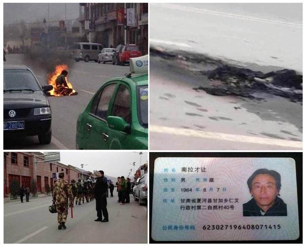 Namlha-Tsering-after-self-immolation-on-17th-Feb-2013.jpg