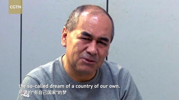 新疆政法委原副書記希爾扎提·巴吾東在中國環球電視網播出的視頻中認罪(視頻截圖)