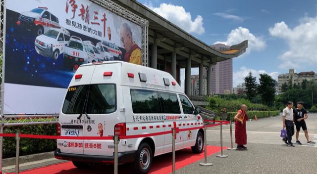 """净韵三千主办单位号召佛教徒以达赖喇嘛为名集资捐赠第六台救护车,名为""""达赖喇嘛观音6号"""",今年受赠单位为台北市政府消防局。(记者夏小华摄)"""