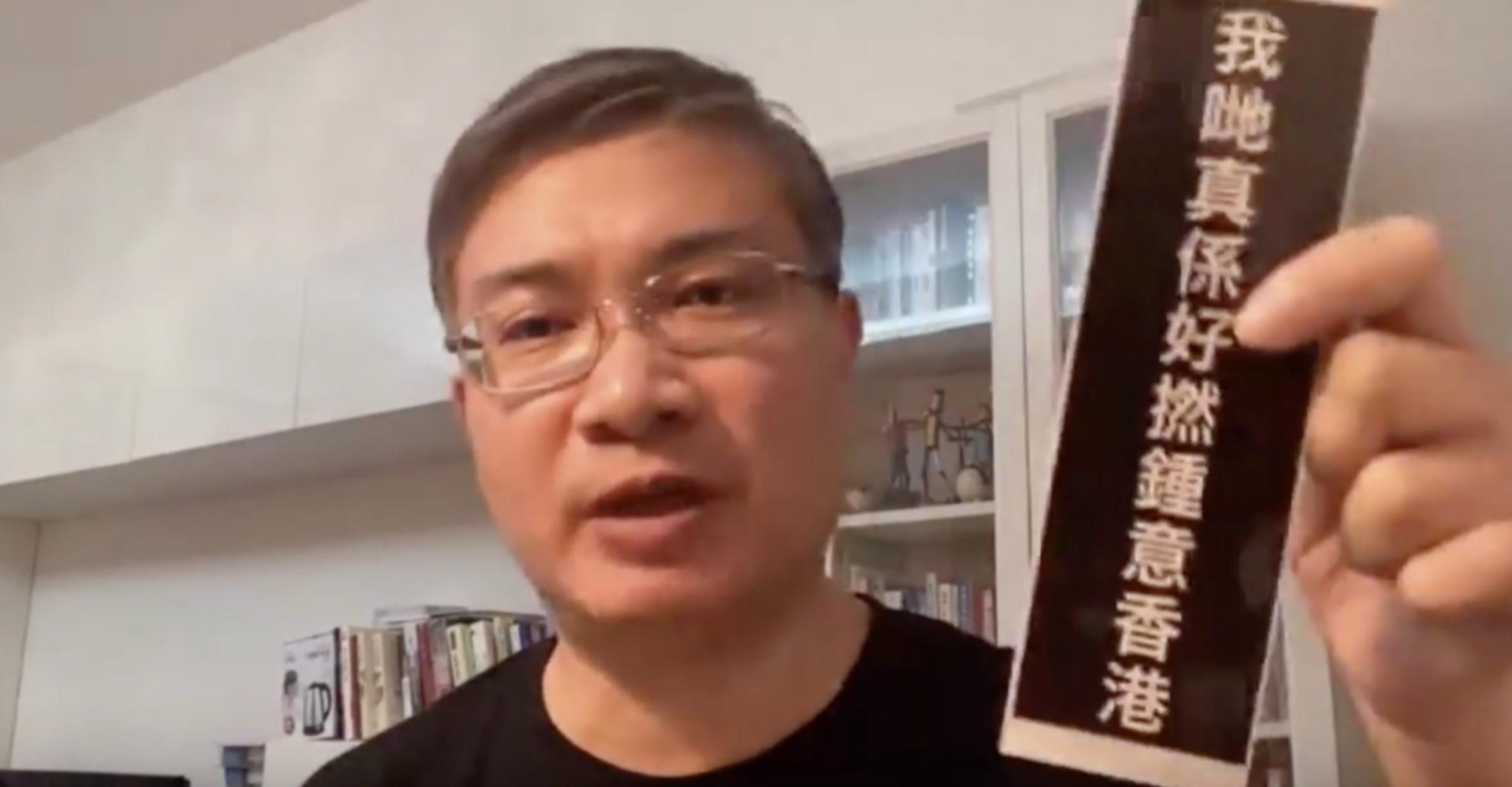 臺灣香港協會理事長桑普律師。(西藏臺灣人權連線臉書)