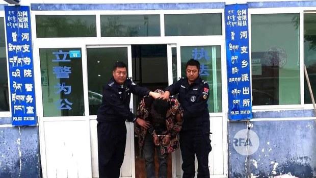 """汪洋出席西藏""""解放""""七十年庆典    流亡藏人:共产党踩在藏人尸体上庆贺入侵"""