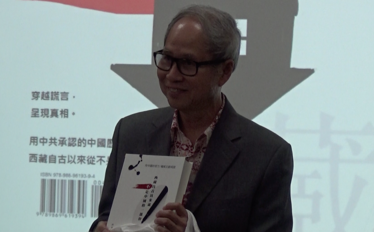 刘汉城日前在台北一场在台西藏人举办的研讨会发表新书,提出西藏自古不属中国的史实观点。(记者夏小华摄)