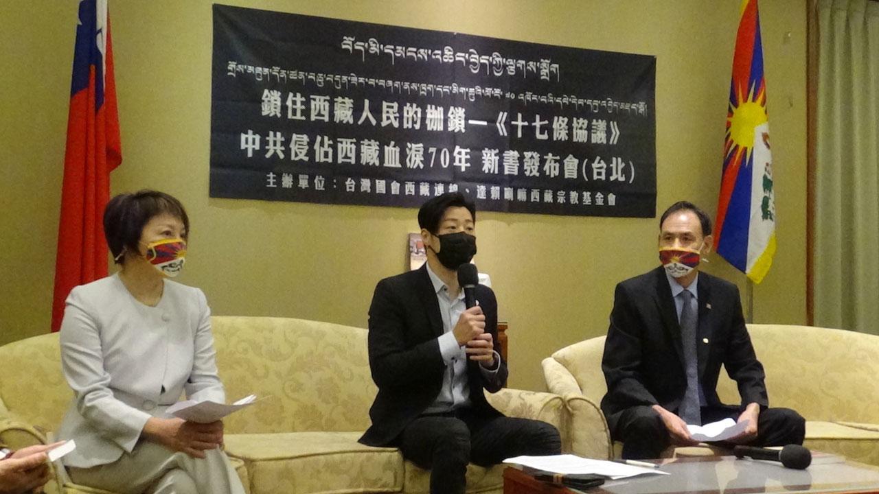 台湾立委范云(左至右)、林昶佐、达赖喇嘛驻台代表格桑坚参,2日在台湾立法院召开记者会,揭露十七条协议真相。(记者夏小华摄)