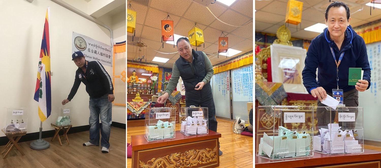 左圖:在台西藏人三日在台灣桃園投票,預選下屆司政和議員。 (在台藏人福利協會提供); 中圖:台灣達賴喇嘛西藏宗教基金會董事長達瓦才仁在台北投票,預選下屆司政和議員。 (在台藏人福利協會提供); 右圖:在台藏人福利協會理事長丹增南達在台北投票,預選下屆司政和議員。 (丹增南達提供)