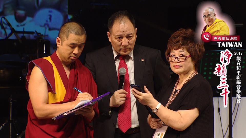 台北市甘丹东顶显密佛学研修协会为达赖喇嘛举办生日音乐会十二年,因达赖喇嘛无法入境台湾,都由驻台代表达瓦才仁代表出席。(台北市甘丹东顶显密佛学研修协会提供)