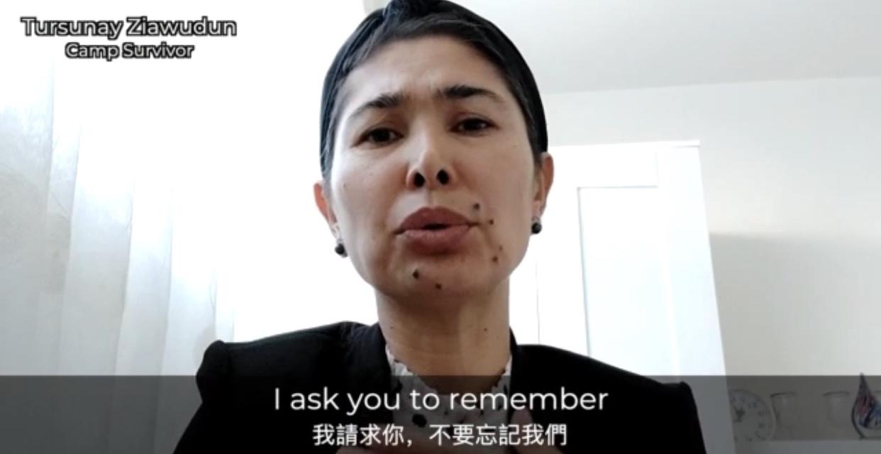 """新疆""""再教育营""""幸存者齐亚乌敦(Tursunay Ziawudun)。(视频截图)"""
