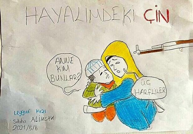 土耳其推友創作的另一幅畫(推特截圖)