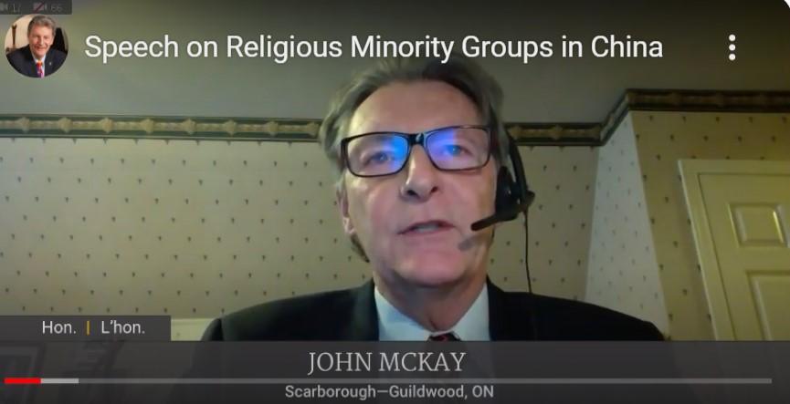加拿大执政自由党公共安全和国家安全委员会主席约翰·麦凯(John McKay)在国会上批评中国政府反人道行径。   (视讯会议截图)