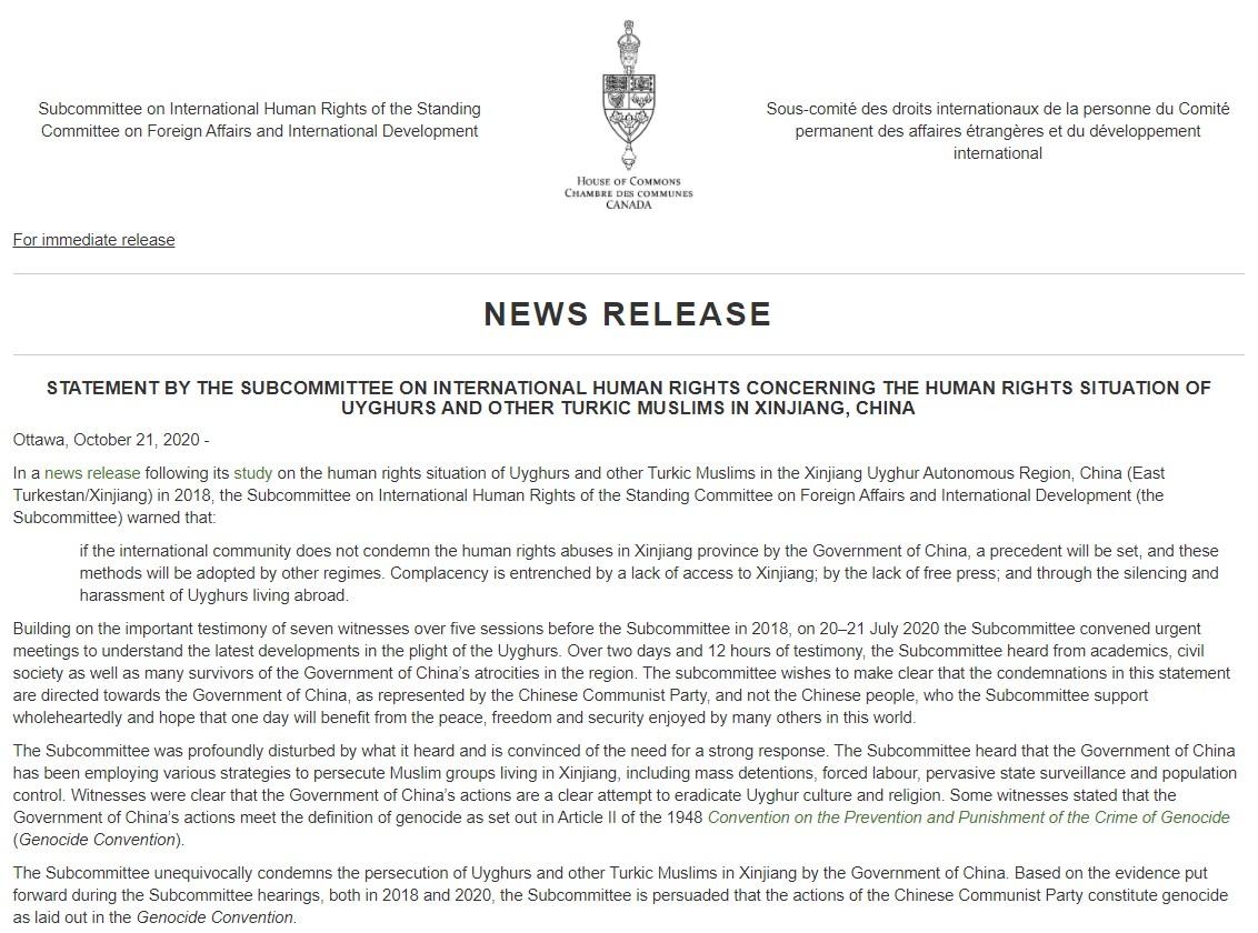 加拿大国会国际人权委员会发表维吾尔遭种族灭绝的声明。  (网络图片)