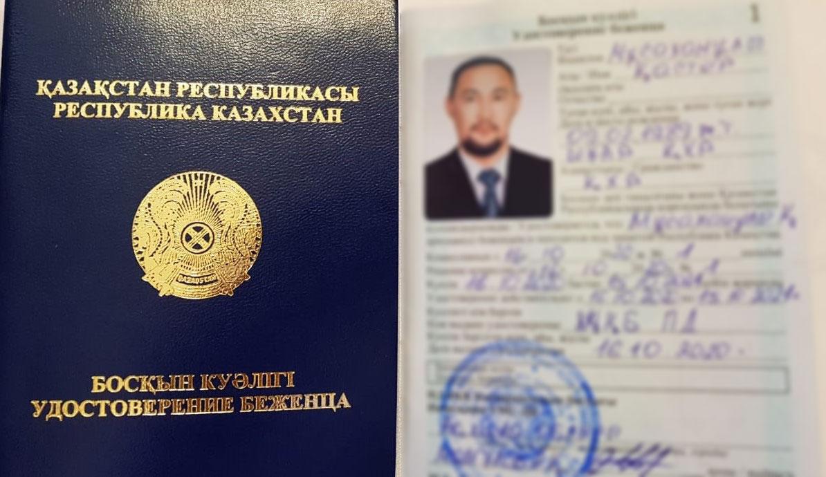 哈斯铁尔获得哈萨克难民证。(阿塔珠尔特组织提供/记者乔龙)