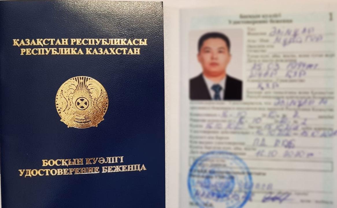 木拉格尔取得的哈萨克难民证。(阿塔珠尔特组织提供/记者乔龙)