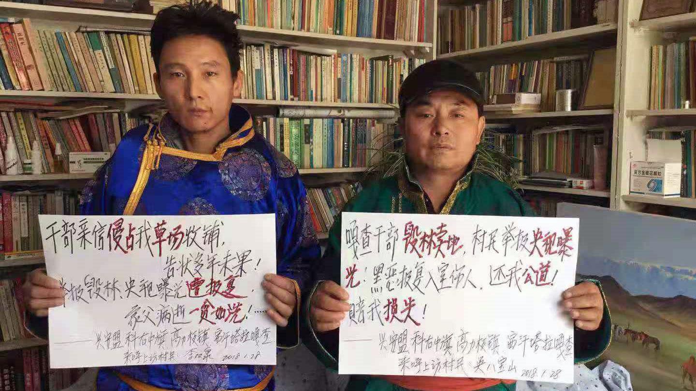 蒙古族牧民李双泉和吴八宝山。(志愿者提供/记者乔龙)