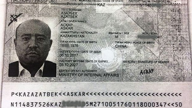 阿斯哈·阿孜提别克所持哈萨克斯坦护照。(阿塔珠儿特提供)