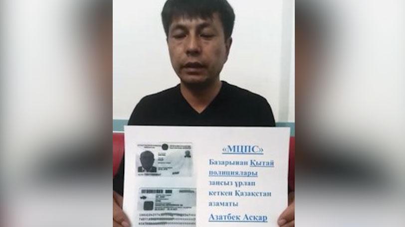 一位险遭绑架的哈萨克人讲述同伴阿斯哈被绑架的经过。(阿塔珠儿特提供)