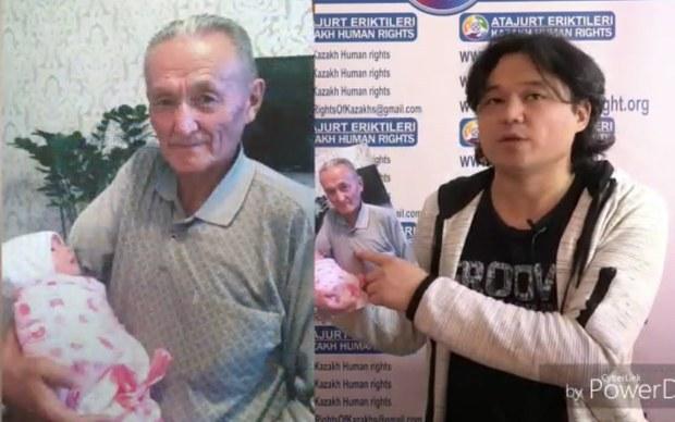 新疆哈薩克人舉報黑監獄死亡 家屬質疑當局滅口