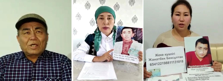 左圖:陳着爾拜說,他親戚的兒子葉爾居馬.別肯被判刑19年。中圖:客克蘇拜說,她的弟弟巴格提被中國政府判刑15年。右圖:別克蘇力坦說,她的哥哥被判刑15年。(視頻截圖/記者喬龍)
