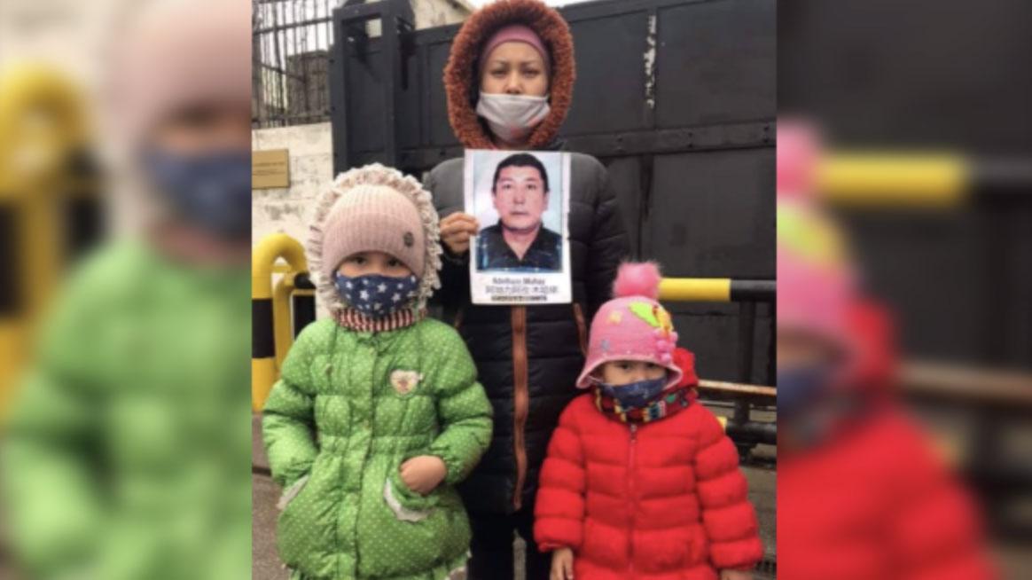 这位女士说,她的丈夫是哈国公民,被新疆法院判刑入狱超过13年。(志愿者提供)