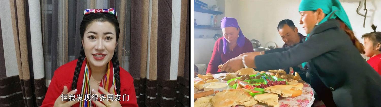 左图:维吾尔族妇女阿依图娜向观众介绍生活习俗。 右图:在新疆一户哈萨克族牧民家庭,声称有一万亩草场,山上房子内有燕子、燕窝。(视频截图/乔龙提供)