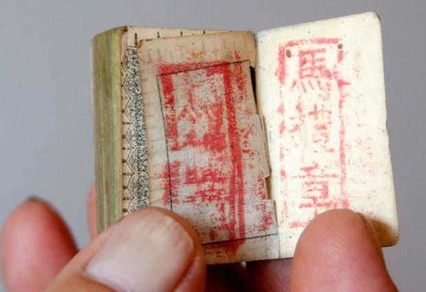 xinjiang-muslim-koran