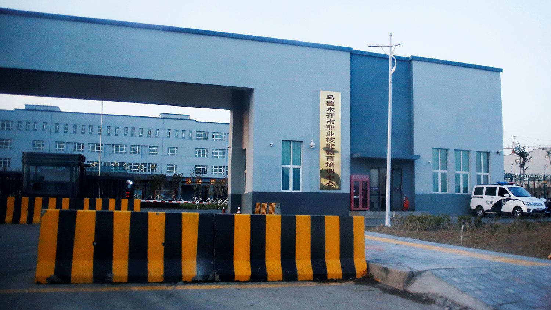 """新疆当局虽然关闭了教育营,但是新成立了""""学习中心""""。图为,中国官方称为乌鲁木齐职业技能教育中心的入口。(路透社)"""