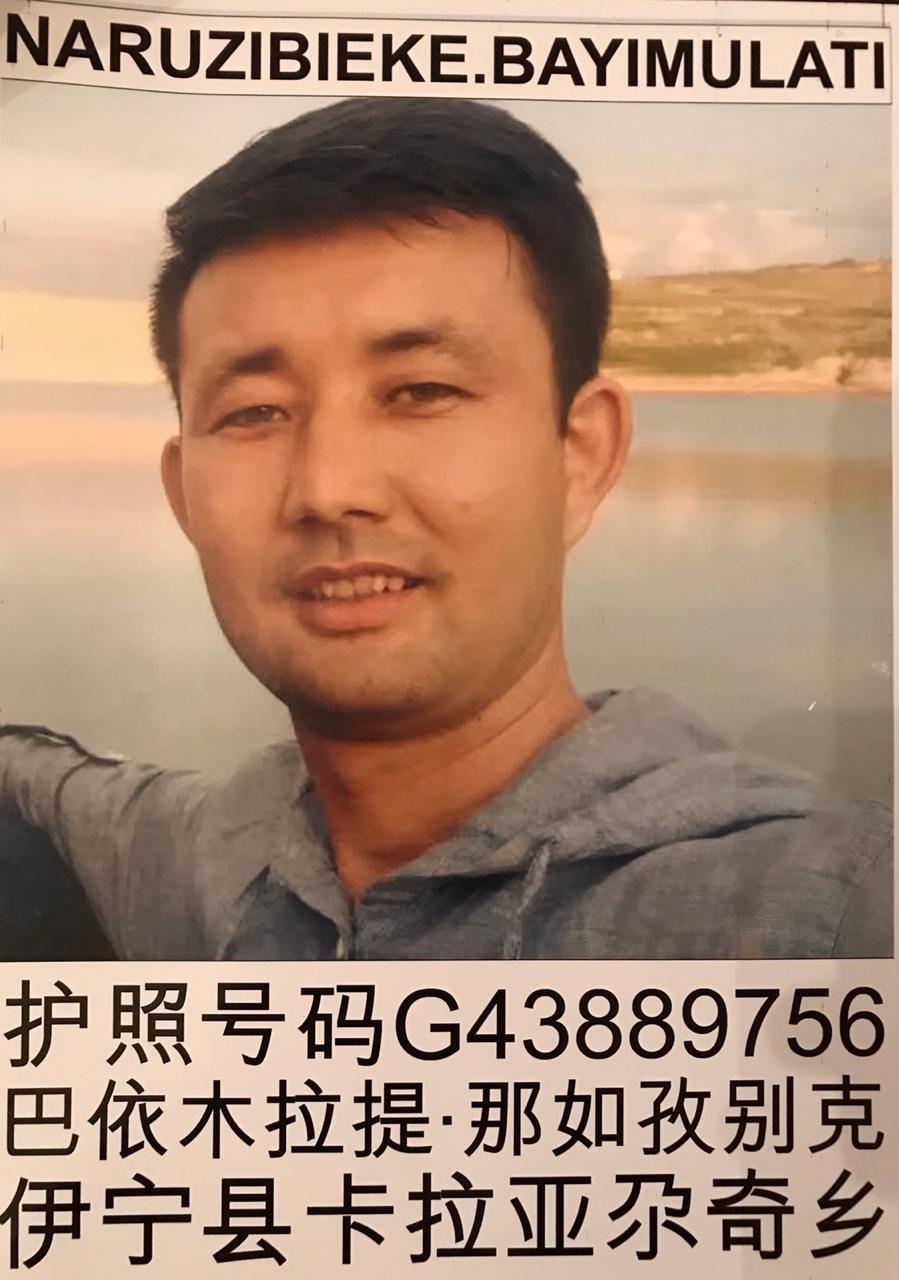 新疆伊宁县居民巴依波拉提.那如孜别克,被判刑10年。(家属提供/记者乔龙)