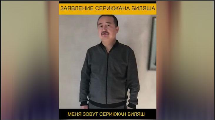 塞力克江被捕后在视频中呼吁民众不要上街。(视频截图)