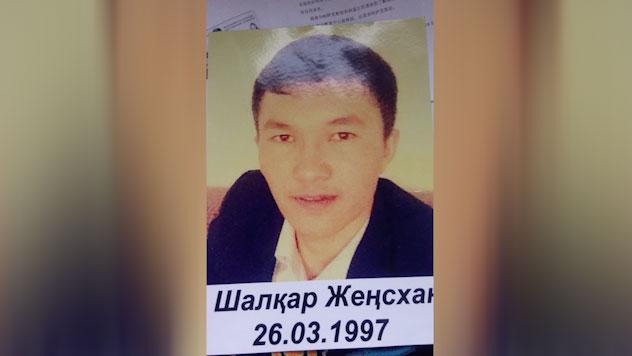 图片:夏利哈尔•精思汗到乌鲁木齐治病被扣。(记者乔龙提供)