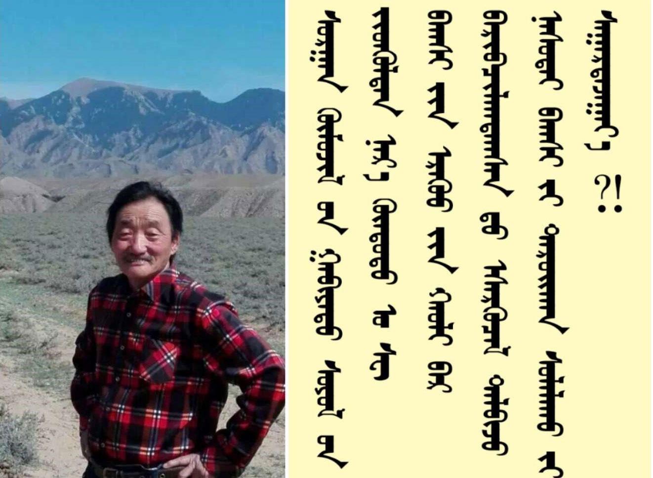 蒙古族作家奥.斯琴巴特尔。(志愿者提供)