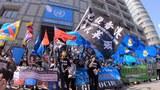 海外蒙古族、維吾爾族、藏族及香港人等少數民族在日本東京集會。