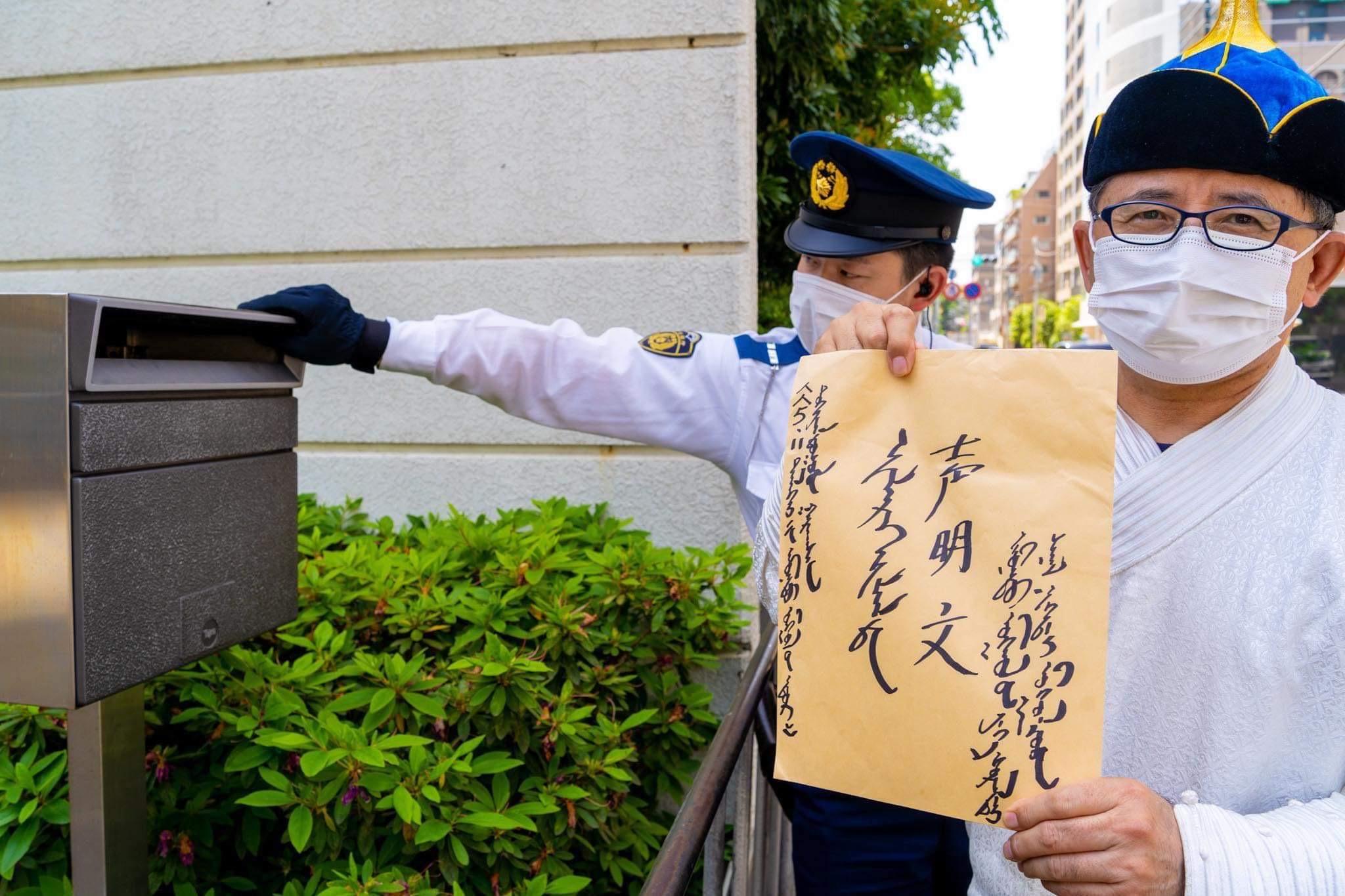 抗議者向日本駐中國大使館郵箱投遞抗議書。(志願者提供/記者喬龍)