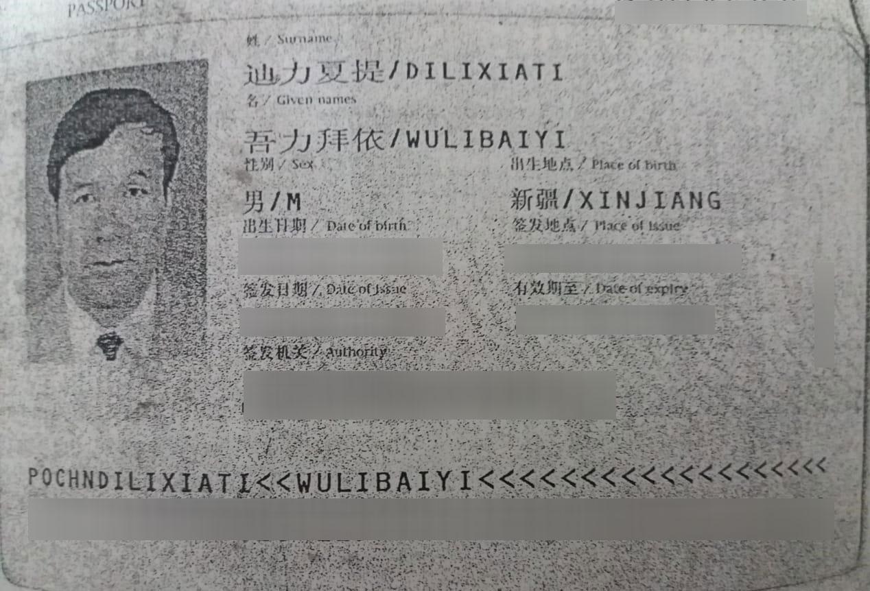新疆记者迪力夏提。(当事人提供/记者乔龙)