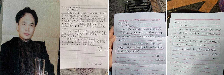 左二:张海涛的第一封狱中家书。右二:张海涛的第三封狱中家书。右图:张海涛的第四封狱中家书。(李爱杰提供,独家首发)