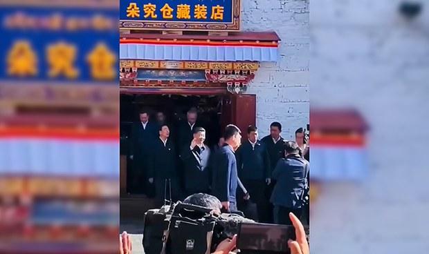 2021年7月21日,习近平接任中共总书记后首度到拉萨(台湾达赖喇嘛西藏宗教基金会提供)