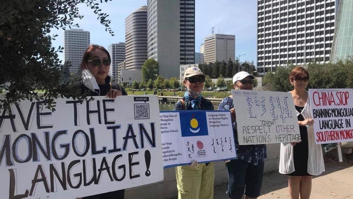 """2020年9月20日,蒙古族裔人士在奥克兰举行第三次""""拯救蒙古语""""集会。(图雅脸书图片)"""